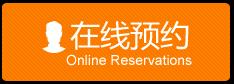 在线预约重庆昌宇搬家服务有限公司公司优秀员工
